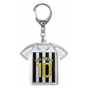 デルピエロ(ユベントス 10)ユニフォームキーホルダー|footballfan