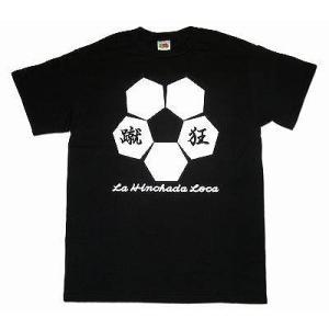 La Hinchada Loca 蹴狂 サッカーTシャツ|footballfan