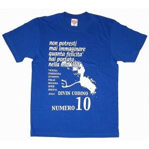 La Hinchada Loca ロベルト・バッジオTシャツ 青×白|footballfan