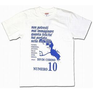 La Hinchada Loca ロベルト・バッジオTシャツ 白×青|footballfan