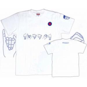 La Hinchada Loca JAPAN BLUE フィンガー Tシャツ(白)【ワールドカップ関連】|footballfan