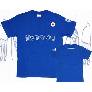 La Hinchada Loca JAPAN BLUE フィンガー Tシャツ(青)【ワールドカップ関連】|footballfan