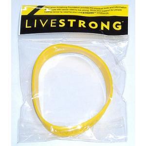 LIVESTRONG(NIKE・ナイキ) リブストロング ラバーブレス:イエロー|footballfan|02