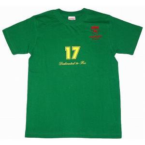 middle dedicated to foe 17(フォエにささげる) Tシャツ[グリーン]|footballfan