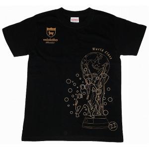 middle ワールドクラス Tシャツ[ブラック]|footballfan