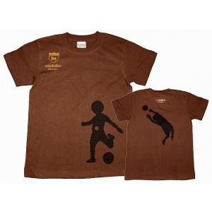 middle キック&キャッチ Tシャツ[ブラウン]|footballfan