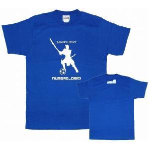 NUMERO_DIECI SAMURAI SPIRIT Tシャツ〔ブルー〕|footballfan