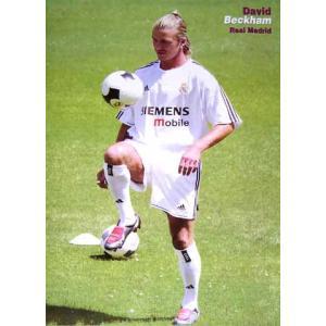 ベッカム レアルマドリッド03/04 リフティング ポスター|footballfan