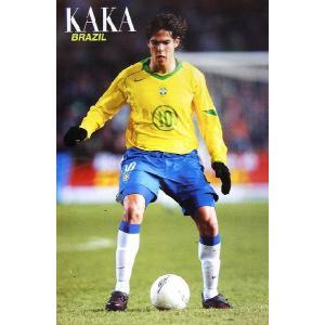 カカー(ブラジル04/05) ポスター|footballfan