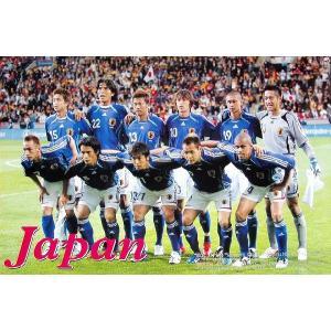 日本代表(ワールドカップ2006)ポスター|footballfan