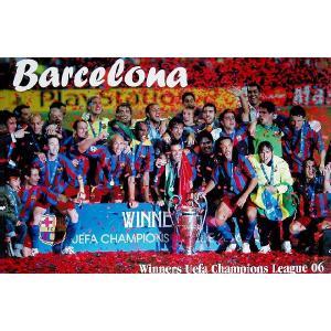 バルセロナ(チャンピオンズリーグ2006優勝)ポスター|footballfan