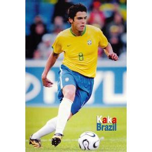 カカー(ブラジル代表/ワールドカップ2006)ポスター|footballfan