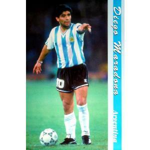 マラドーナ(アルゼンチン代表)ポスター|footballfan