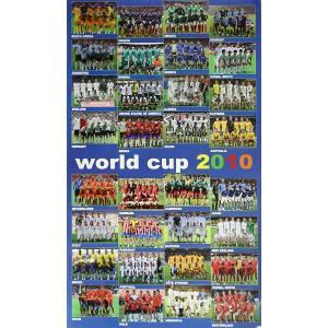 P478 2010ワールドカップ 南アフリカ大会 全32チーム 集合写真 ポスター|footballfan