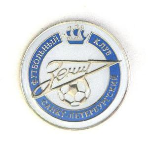 FCゼニト・サンクトペテルブルク(ロシア)ピンバッジ|footballfan