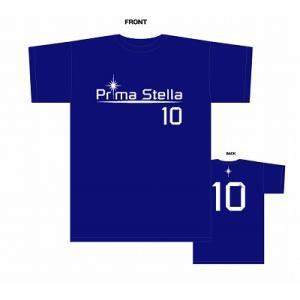 PrimaStella ロゴNo.10 Tシャツ〔ブルー〕|footballfan