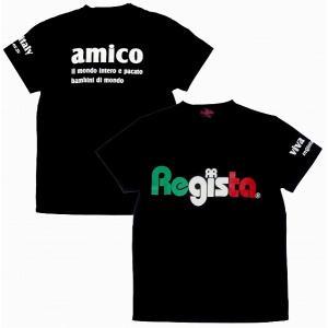 Regista VIVA Tシャツ(ブラック×イタリアカラー)|footballfan