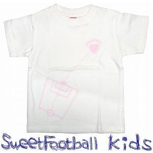SWEET☆FOOTBALLキッズ Goal to Heart Tシャツ(ホワイト×ピンク)|footballfan