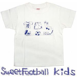 SWEET☆FOOTBALLキッズ I am a Footballer Tシャツ(ホワイト×ブルー)|footballfan