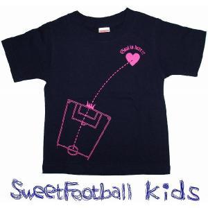 SWEET☆FOOTBALLキッズ Goal to Heart Tシャツ(ネイビー×トロピカルピンク)|footballfan