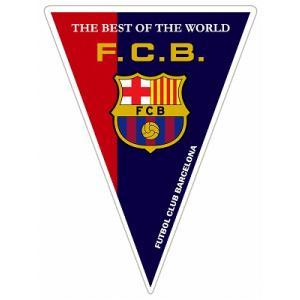FCバルセロナ(A)  トライアングルペナント型ステッカー|footballfan