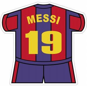 メッシ(FCバルセロナ 19) ユニフォーム型ステッカー|footballfan