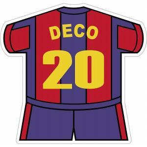 デコ(FCバルセロナ 20) ユニフォーム型ステッカー|footballfan