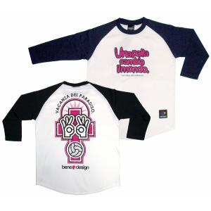 SPAZIO【スパッツィオ】 VACANZA 七分Tシャツ(ネイビー)[TP-0176-21]|footballfan