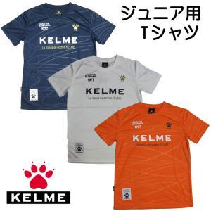 ネコポス可 15時迄ご注文当日発送 KELME専門店