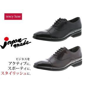 日本製(ノックダウン/仕上げと底つけ)  シンプルで汎用性の高いデザイン。 グリップ性、屈曲性に富む...