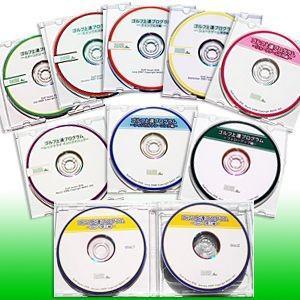 ゴルフ DVD ゴルフ上達プログラム パーフェクトセット ビデオでスイング改善