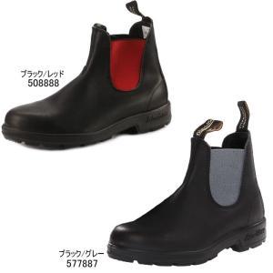 ブランドストーン サイドゴアブーツ メンズ レディース Blundstone BS508888/577887|footmonkey