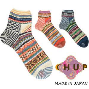 チュプ 靴下 CHUP KIHNU キフヌ ≪メンズ≫ ソックス 日本製 ショート スニーカーソックス|footmonkey