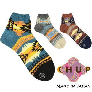 チュプ 靴下 CHUP PERMIAN ペルム ≪メンズ≫ ソックス 日本製 ショート スニーカーソックス|footmonkey