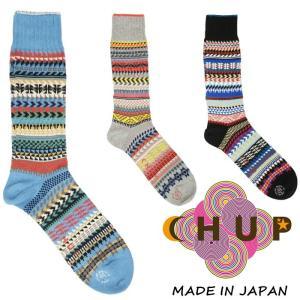 チュプ 靴下 CHUP SHASTA シャスタ ≪メンズ≫ ソックス 日本製 ハイソックス|footmonkey