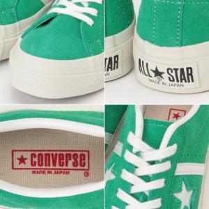 コンバース 正規品 CONVERSE STAR&BARS J SUEDE [グリーン] 日本製 メンズ スニーカー|footmonkey|03