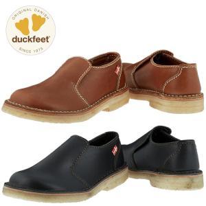 ダックフィート duckfeet DN1600 ダンスク DANSKE プレーントゥシューズ メンズ レディース カジュアルシューズ 本革 スリッポン|footmonkey
