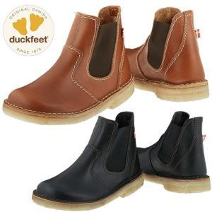 ダックフィート duckfeet DN4650 ダンスク DANSKE サイドゴアブーツ メンズ レディース カジュアルシューズ 本革 スリッポン|footmonkey