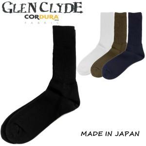 グレンクライド 靴下 GLEN CLYDE BROOKLYN ブルックリン CORDURA コーデュラ ナイロン ≪メンズ≫ ソックス 日本製 ハイソックス クルーソックス|footmonkey