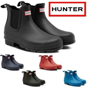 ハンター レインブーツ ショート HUNTER MFS9075RMA オリジナル チェルシーブーツ サイドゴアブーツ メンズ 長靴 防水 正規品|footmonkey