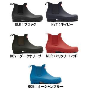 ハンター レインブーツ ショート HUNTER MFS9075RMA オリジナル チェルシーブーツ サイドゴアブーツ メンズ 長靴 防水 正規品|footmonkey|02
