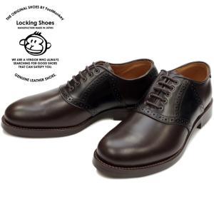 ロッキングシューズ Locking Shoes by FootMonkey フットモンキー  FT1039|footmonkey