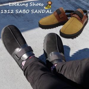 ロッキングシューズ Locking Shoes by FootMonkey フットモンキー 1312 SABO SANDAL ブラック/ブラウン スポーツサンダル サボサンダル スリッポン メンズ footmonkey