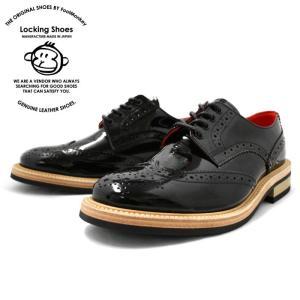 Locking Shoes ロッキングシューズ by FootMonkey フットモンキー カントリーシューズ WINGTIP SHOES 918 [ブラックパテント] メンズ 日本製 footmonkey