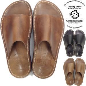 Locking Shoes ロッキングシューズ by FootMonkey フットモンキー SDL-4FT サンダル メンズ レザー レザーサンダル シャワーサンダル 日本製 クロムエクセル footmonkey