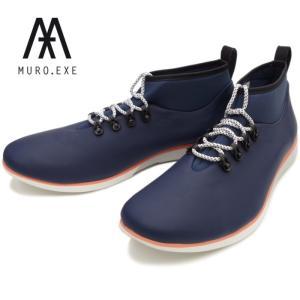 ムロ エグゼ ボルケーノ MURO.EXE VOLCANO 【AG】 スニーカー 防水 メンズ ブーツ|footmonkey