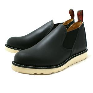 レッドウィング 正規品 RED WING 8142 ROMEO 店舗限定モデル ブラック クローム|footmonkey