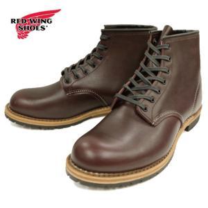レッドウィング ベックマン 正規品 RED WING BECKMAN ブーツ 9016 [シガー] ワークブーツ メンズ レディース footmonkey