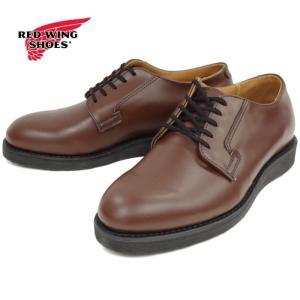 レッドウィング ポストマン 正規品 RED WING 9101 POSTMAN OXFORD [チョコレート]  オックスフォード シューズ メンズ ブーツ  短靴 footmonkey