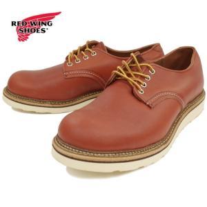レッドウィング ワーク オックスフォード 正規品 RED WING 8001 WORK OXFORD ROUND TOE [オロラセットポーテージ] footmonkey